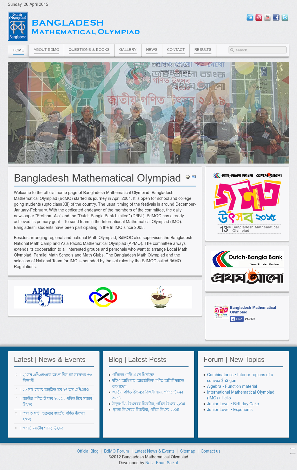 Bangladesh Mathematical Olympiad Competitors, Revenue and