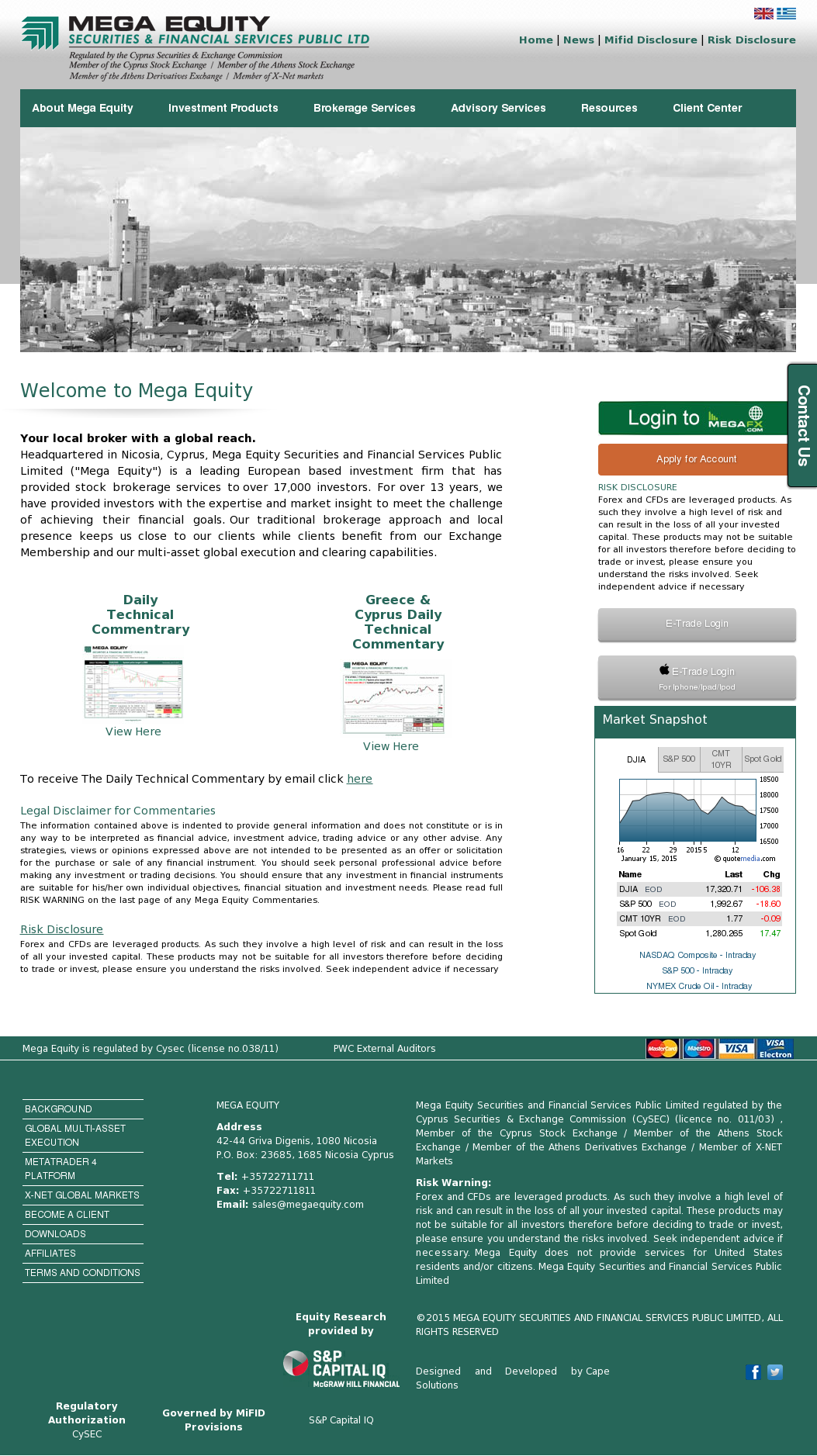 Mega Equity Securities And Financial Services Public