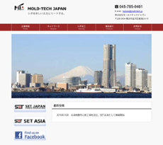 Mold-tech Japan Competitors, Revenue and Employees - Owler