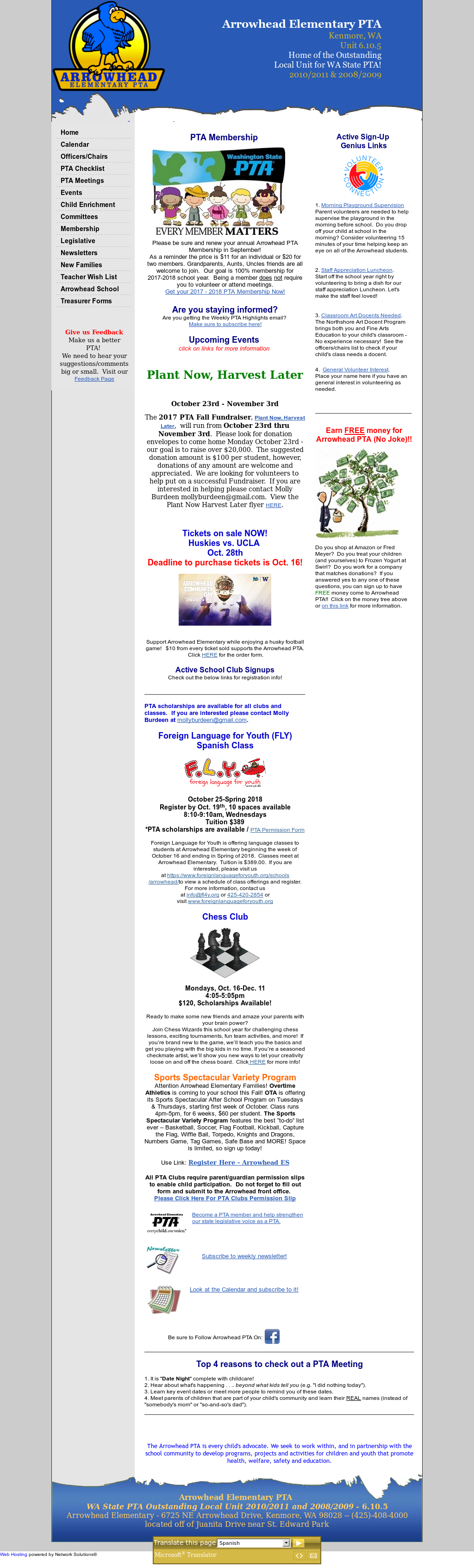 Arrowhead Elementary Pta (Kenmore) Competitors, Revenue and