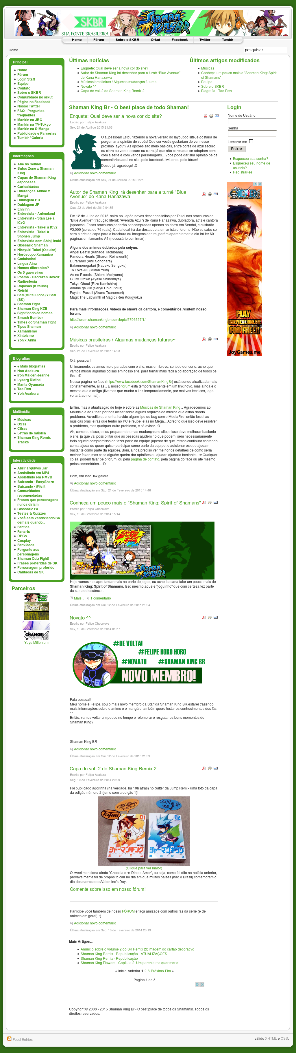 Shaman King Br Competitors Revenue And Employees Owler