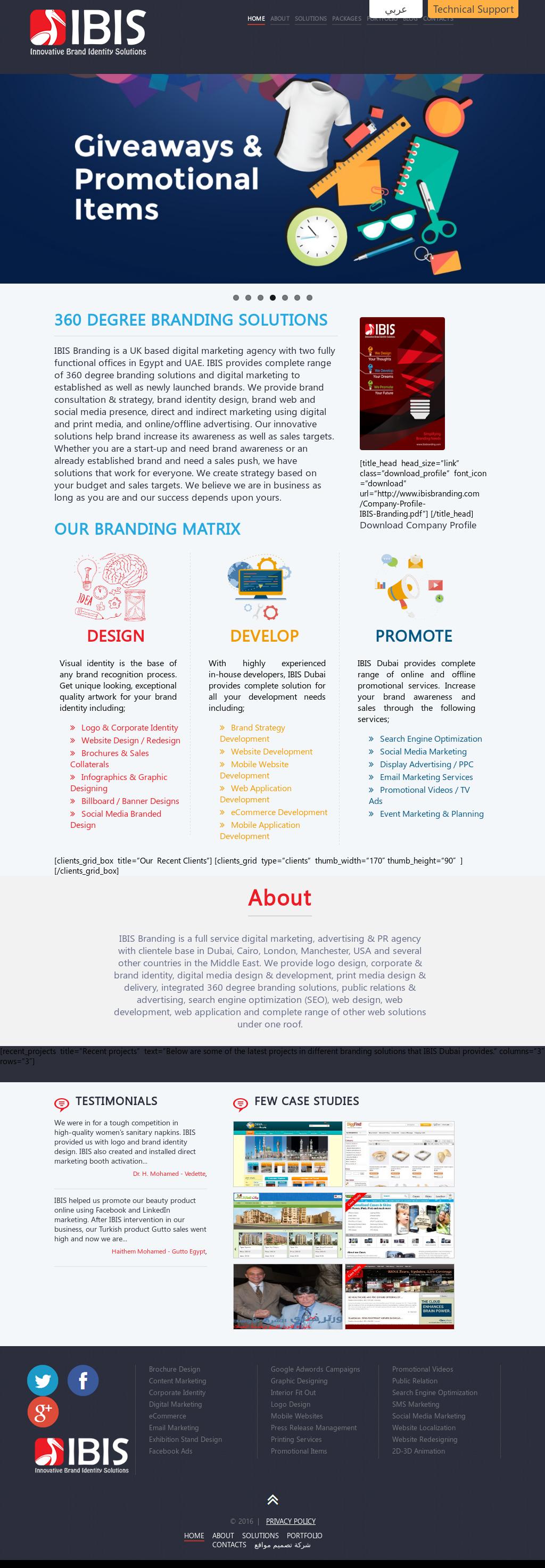 Ibisbranding Competitors, Revenue and Employees - Owler Company Profile