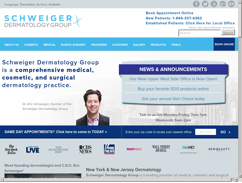 Schweiger Dermatology Competitors, Revenue and Employees