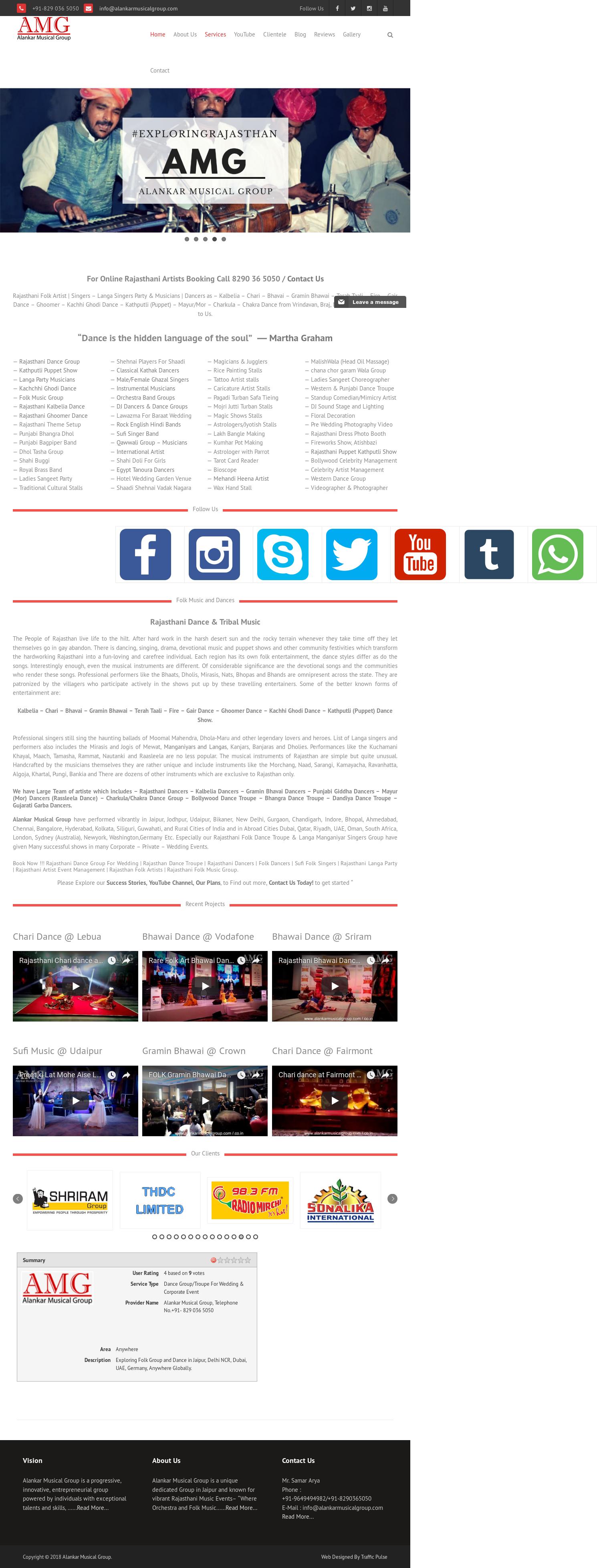 Alankar Folk Musical Group Competitors, Revenue and