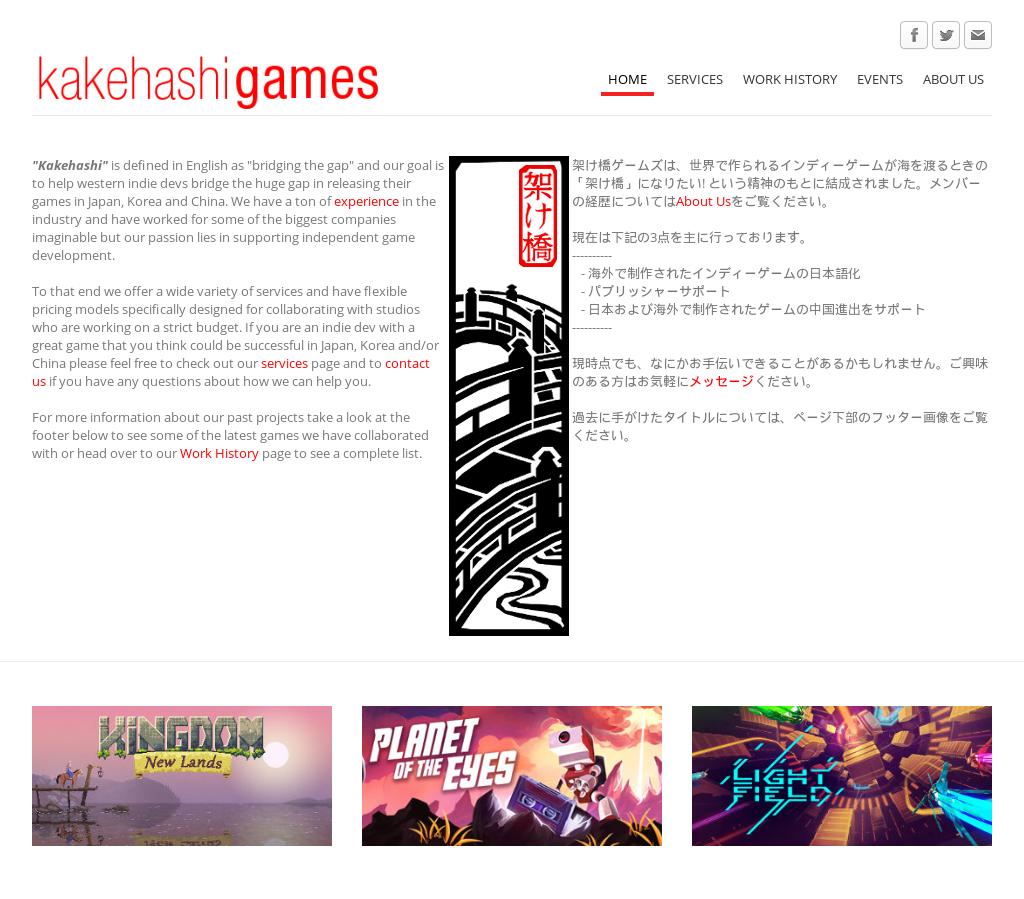 Kakehashi Games Competitors, Revenue and Employees - Owler Company
