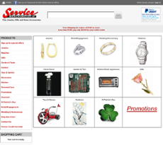 Service Merchandise website history
