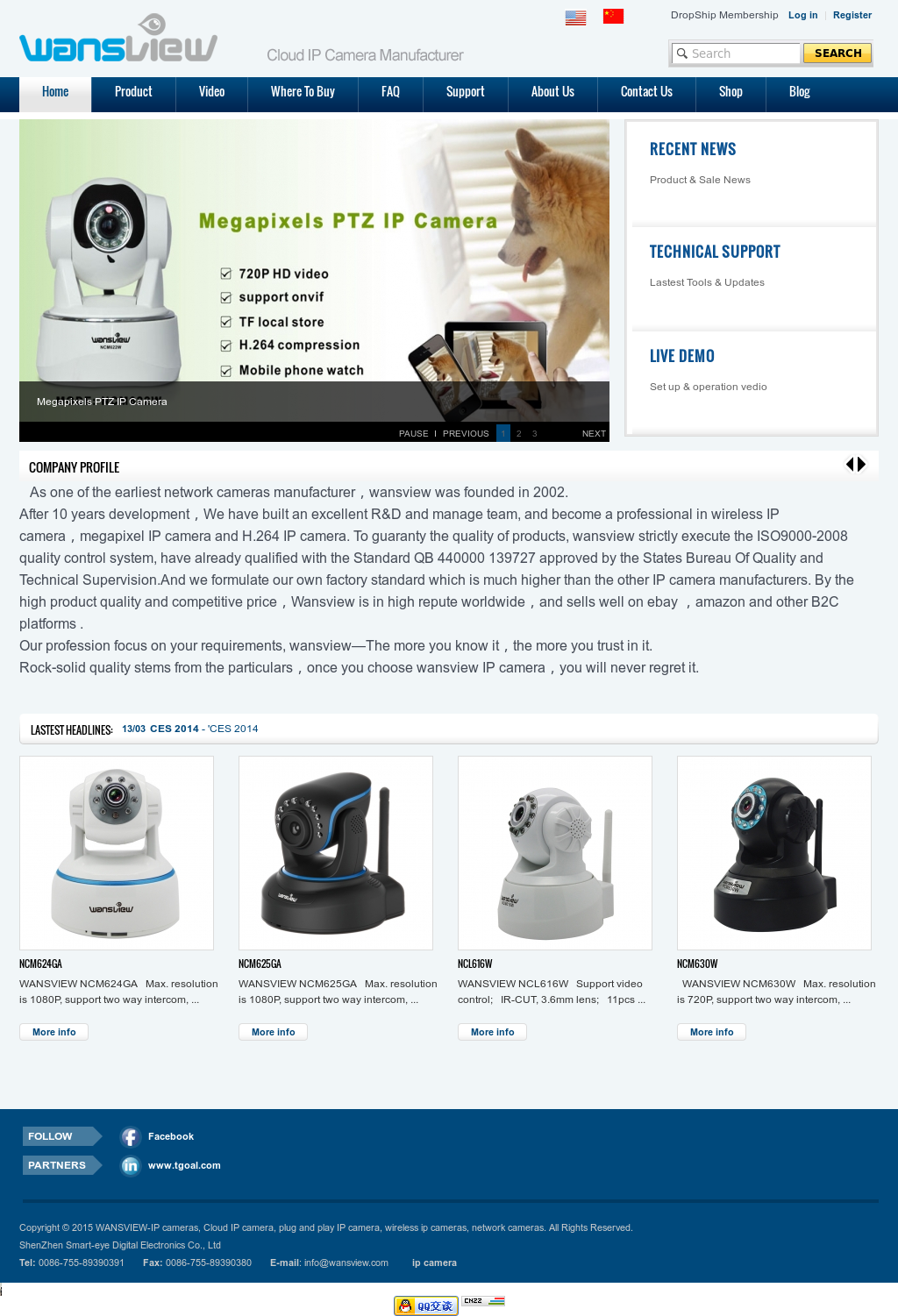 Wansview Ip Camera Competitors, Revenue and Employees - Owler