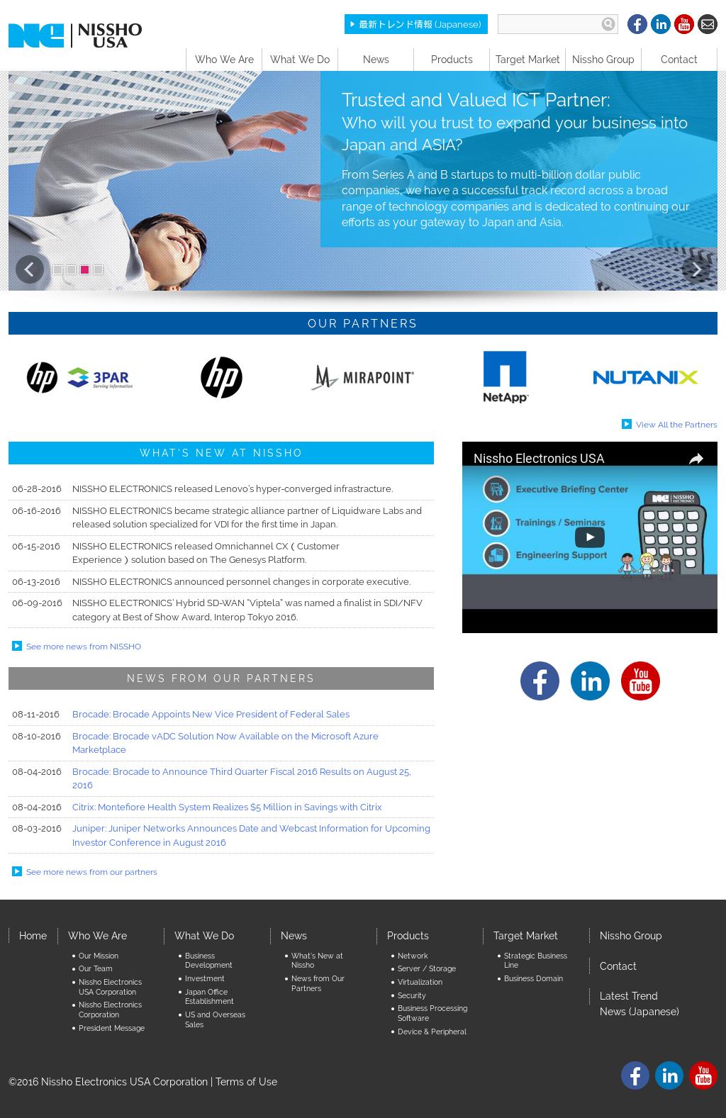 Nelco Competitors, Revenue and Employees - Owler Company Profile