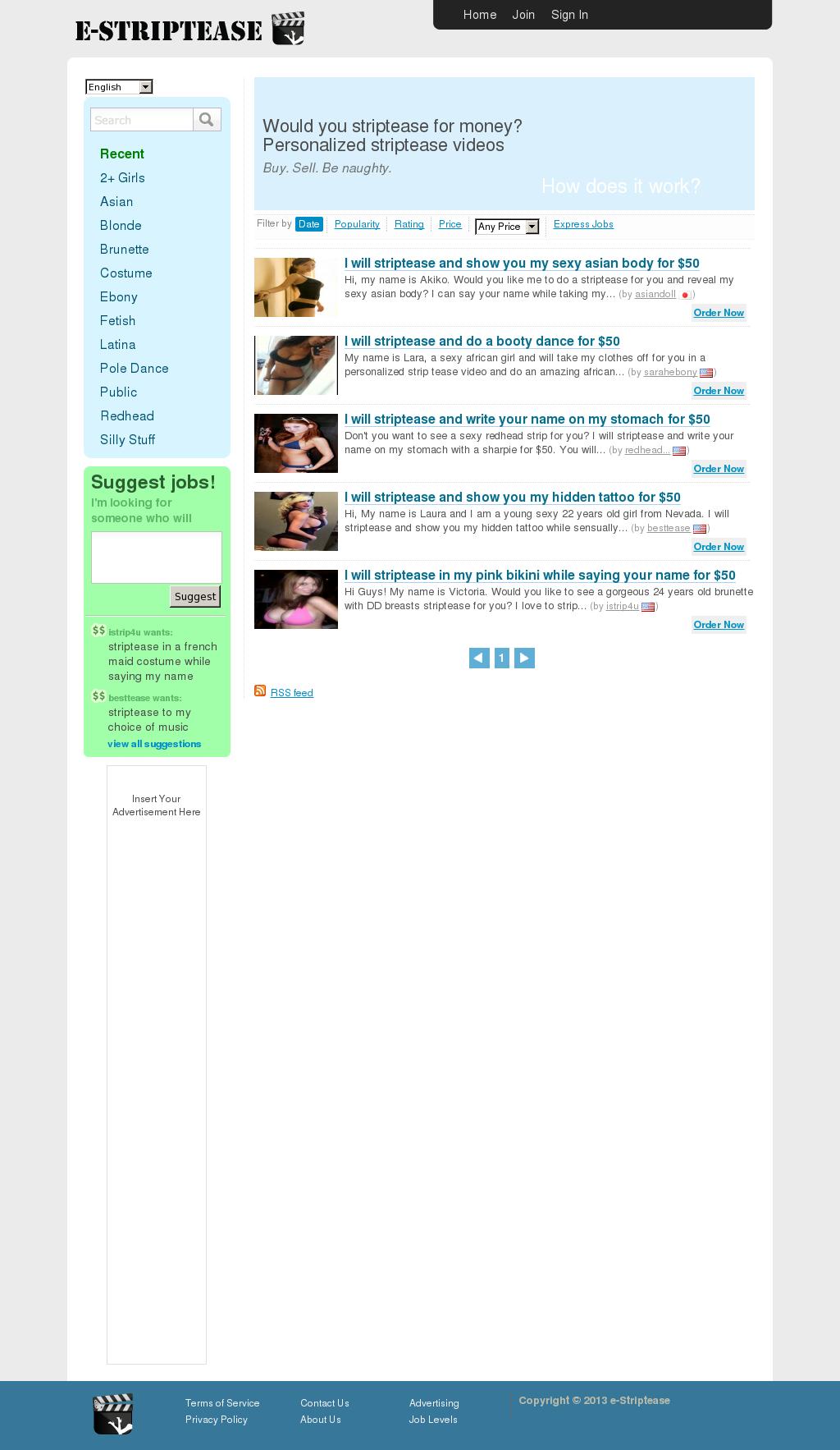 Strip tease web site