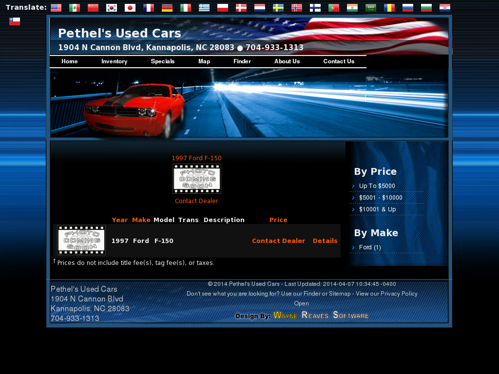 Pethel S Used Cars Compeors Revenue And Employees Owler Company Profile