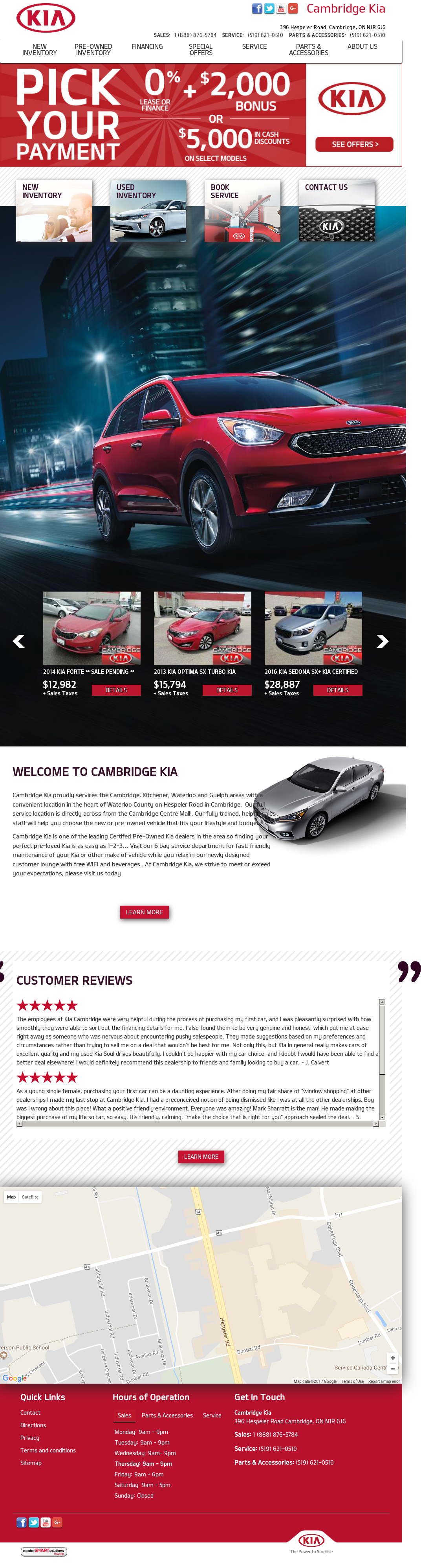 our new gary rome on website all leases kia youtube watch