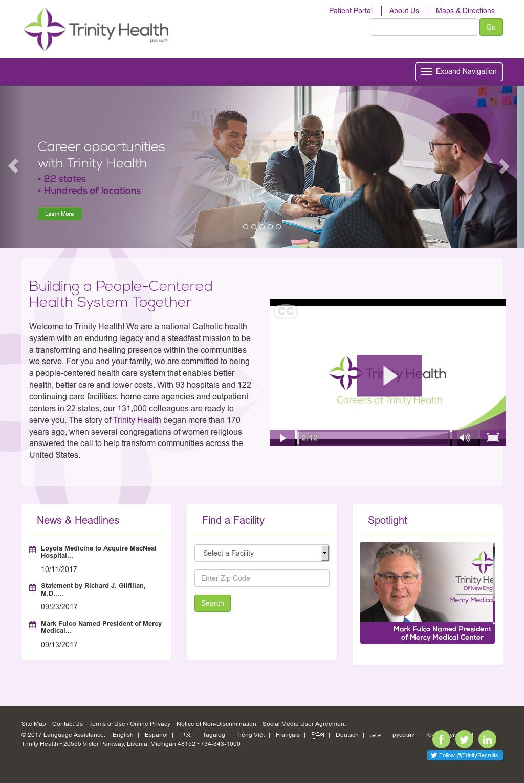 Highmark Health Careers