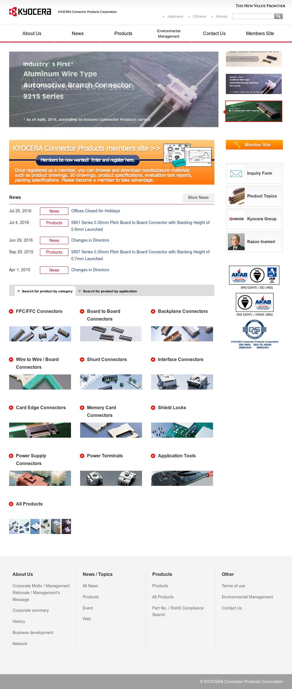 Kyocera Connector Products Competitors Revenue And Employees Aluminum Wiring Connectors Owler Company Profile