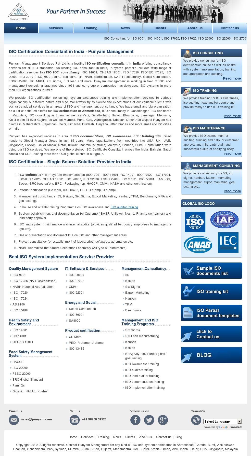 Owler Reports - Press Release: Punyam : Punyam com has