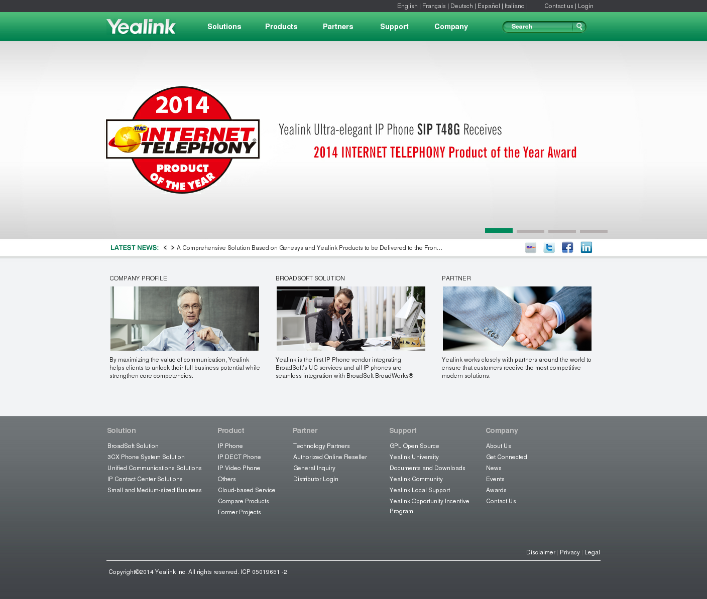 Yealink Competitors, Revenue and Employees - Owler Company Profile