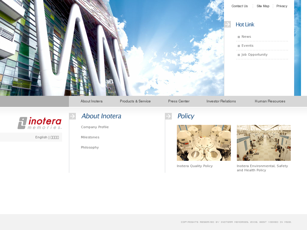 inotera memories Inotera memories, inc, incorporated in january 2003 as a joint venture between nanya technology corporation and infineon.