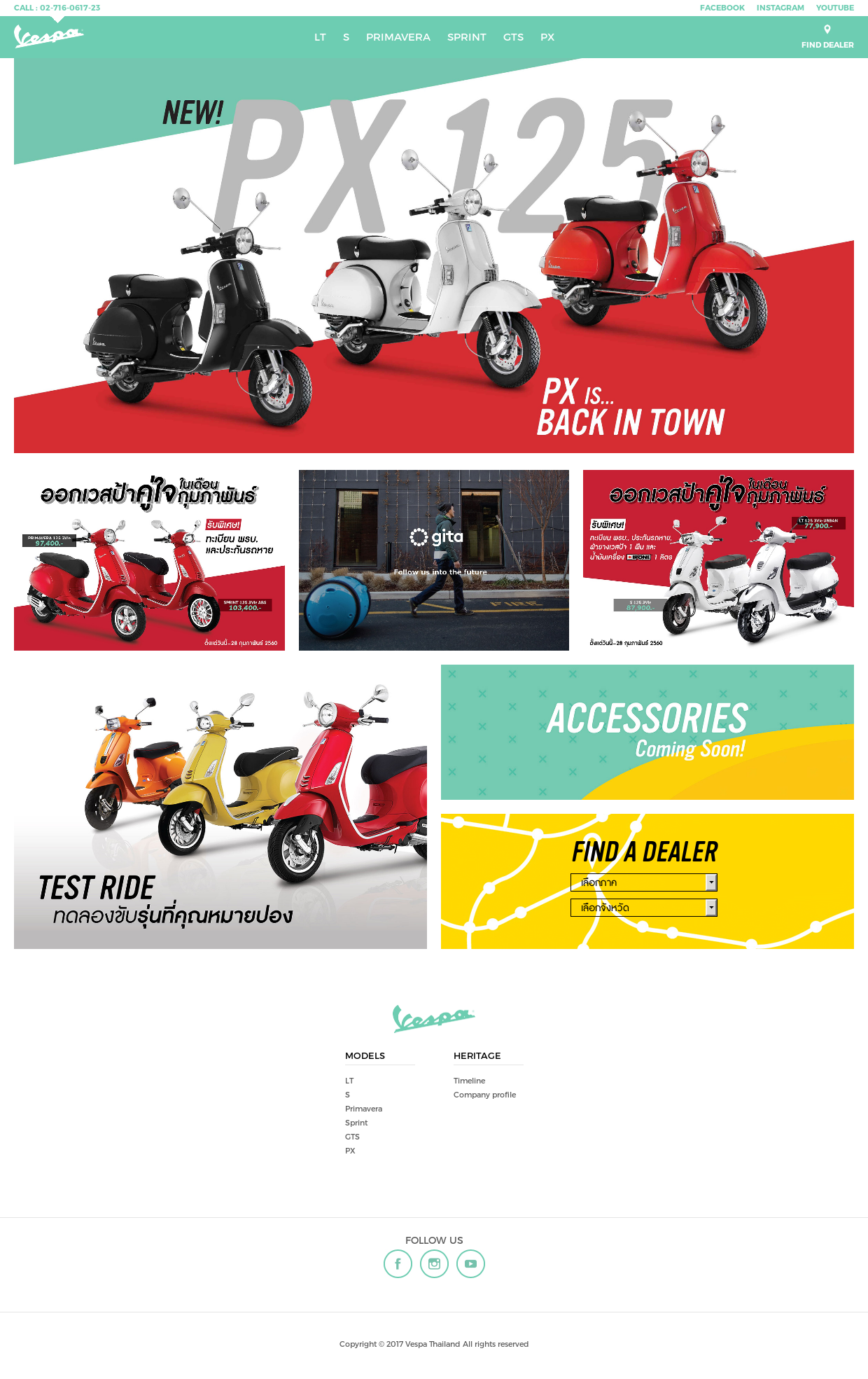 Official Vespa Society Thailand Competitors, Revenue and