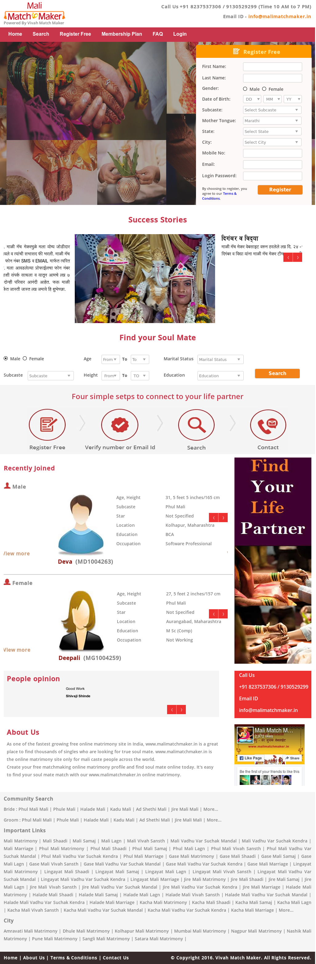 Free match making websites