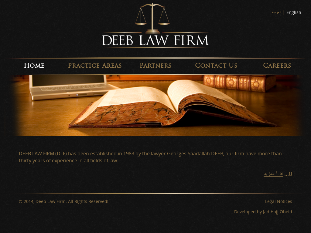 Deeb Law Firm Competitors, Revenue and Employees - Owler Company Profile