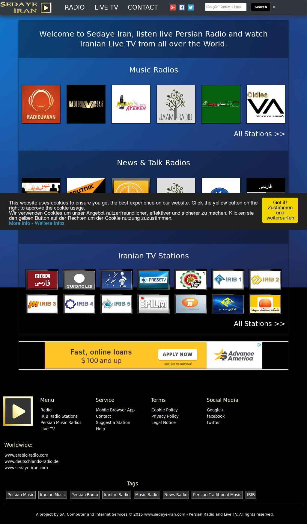 Sedaye Iran - Persian Radio Stations Worldwide Competitors