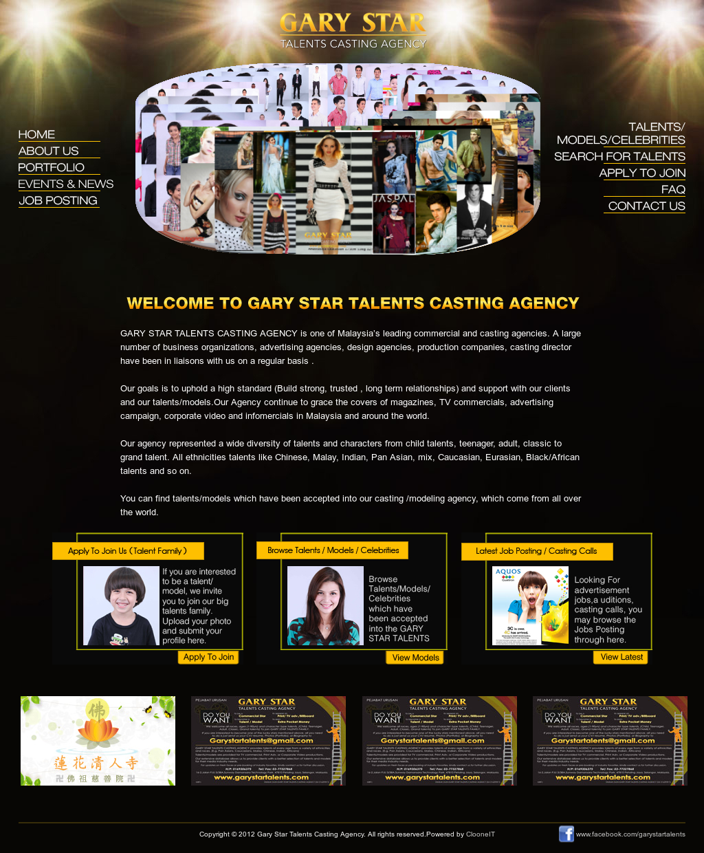 Gary Star Talents Casting Agency Competitors, Revenue and Employees
