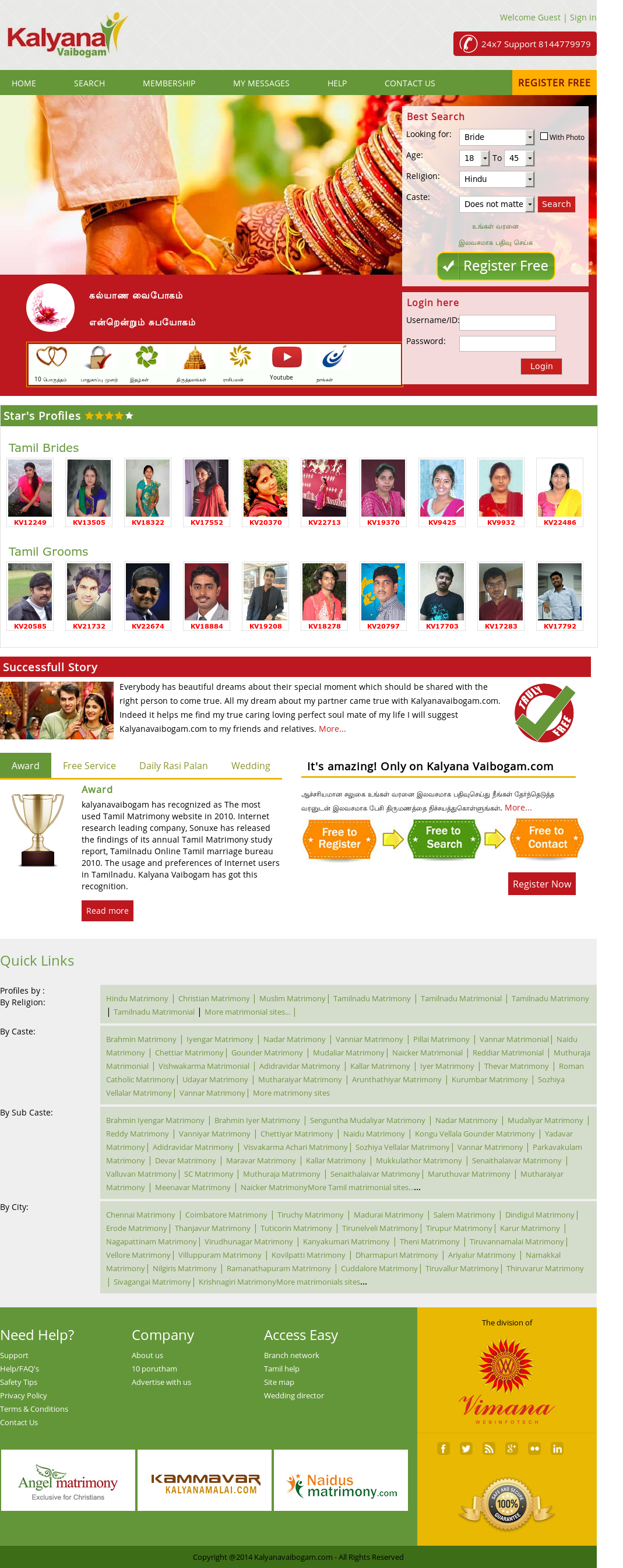 Best Tamil Matrimony Competitors, Revenue and Employees