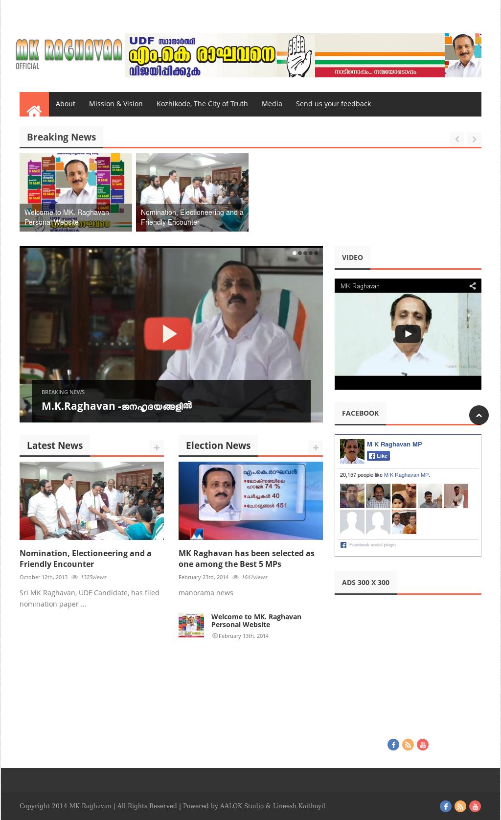 M K Raghavan Mp Competitors, Revenue and Employees - Owler