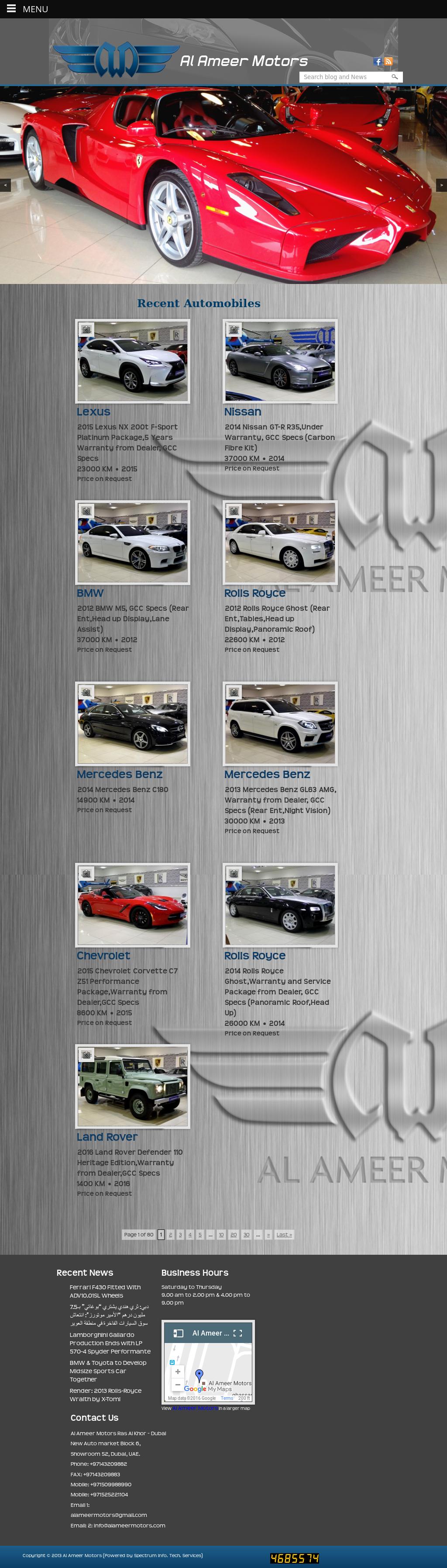 Al Ameer Motors Competitors, Revenue and Employees - Owler Company Profile