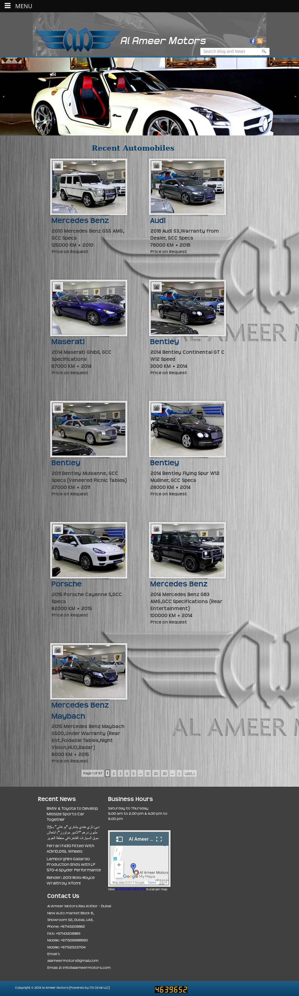 Al Ameer Motors's website screenshot on Feb 2017