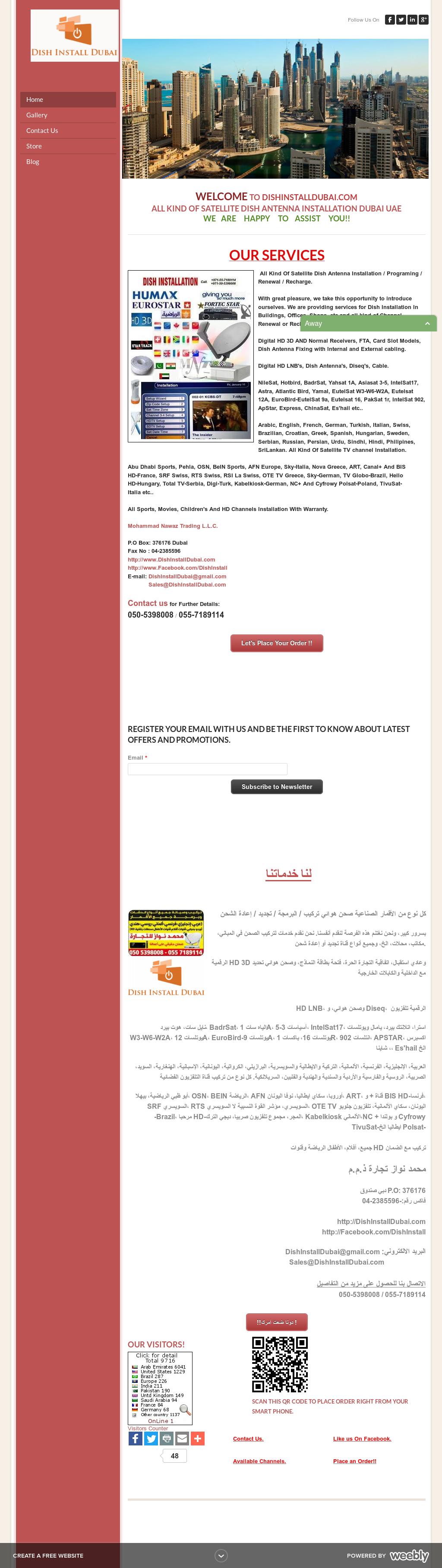 Satellite Dish Antenna Installation Dubai Uae Competitors, Revenue