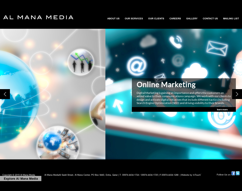 Al Mana Media Competitors, Revenue and Employees - Owler Company Profile