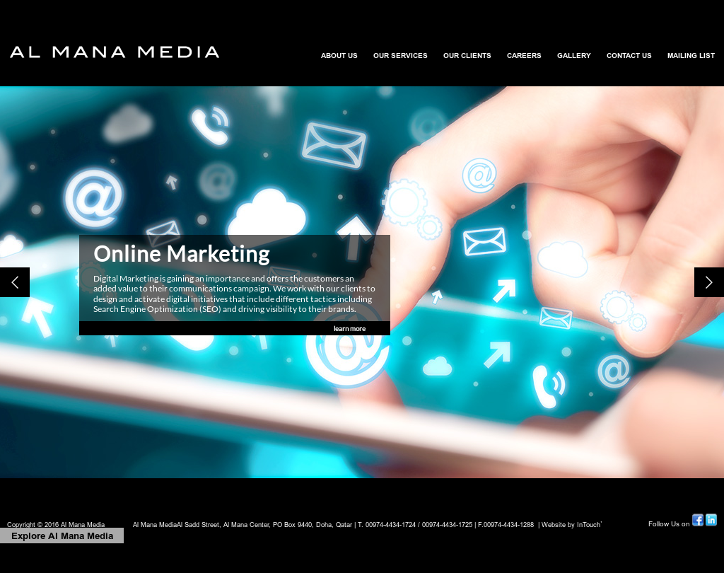 Al Mana Media Competitors, Revenue and Employees - Owler Company Profile