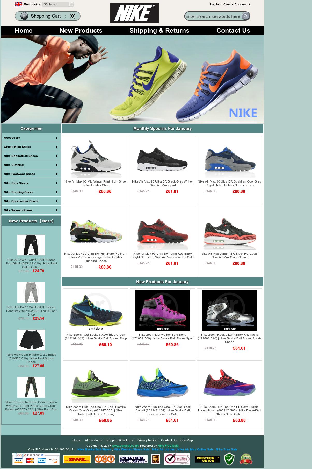 sale 2017 shoe notice