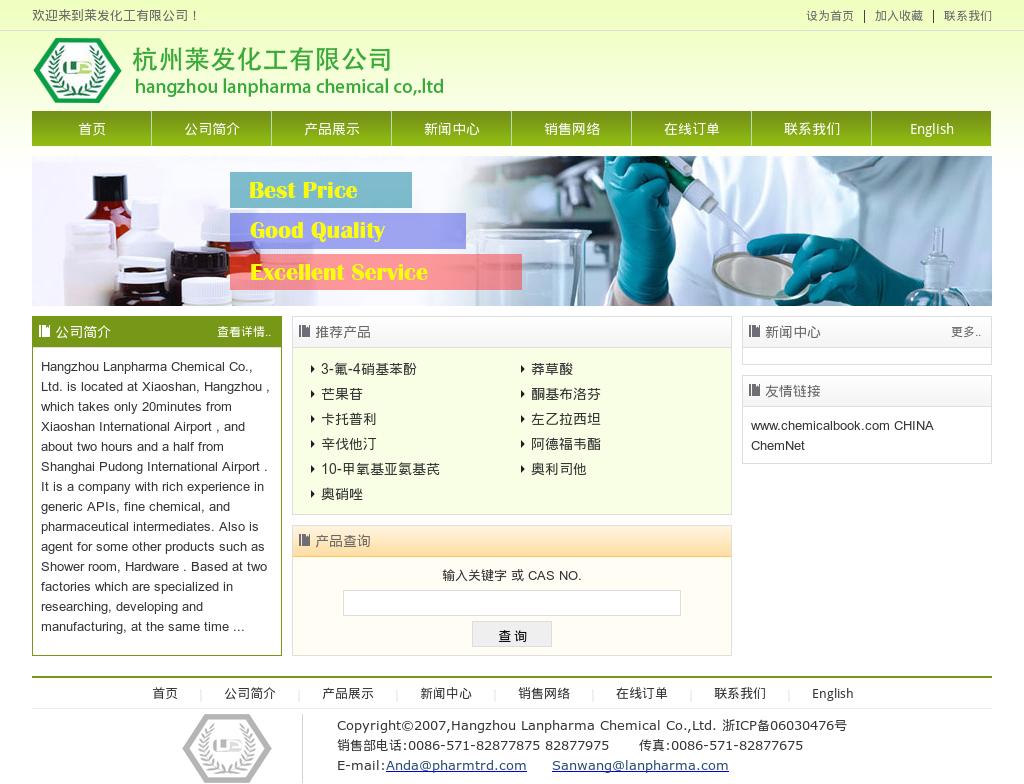 Hangzhou Lanpharma Chemical Competitors, Revenue and Employees