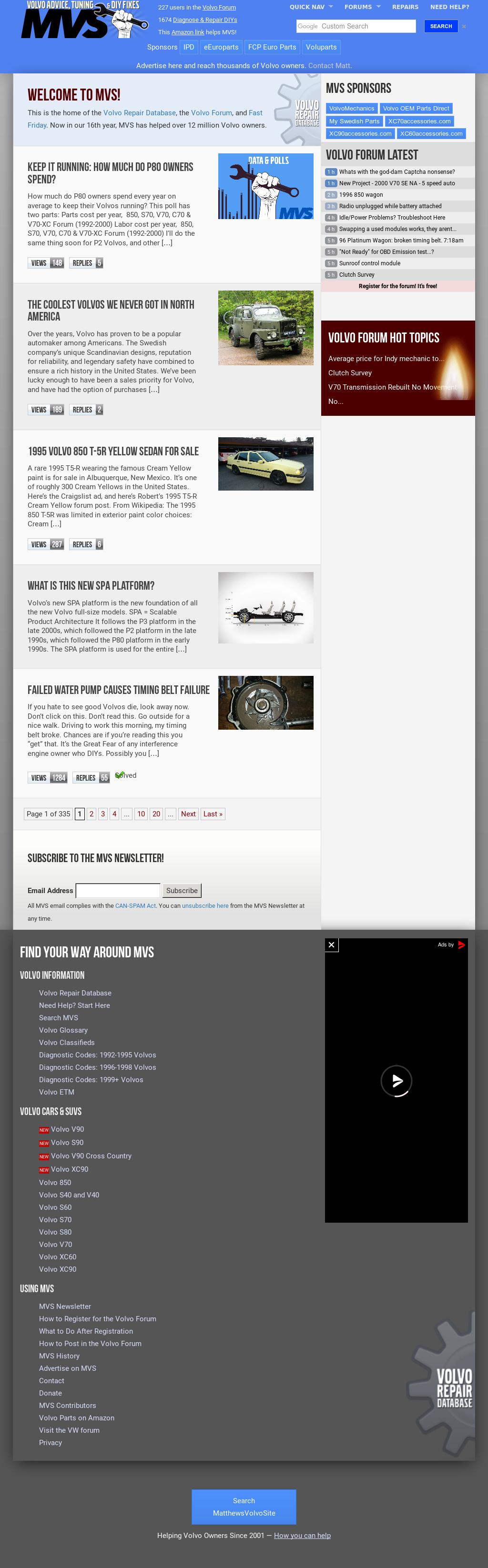 MVS Competitors, Revenue and Employees - Owler Company Profile
