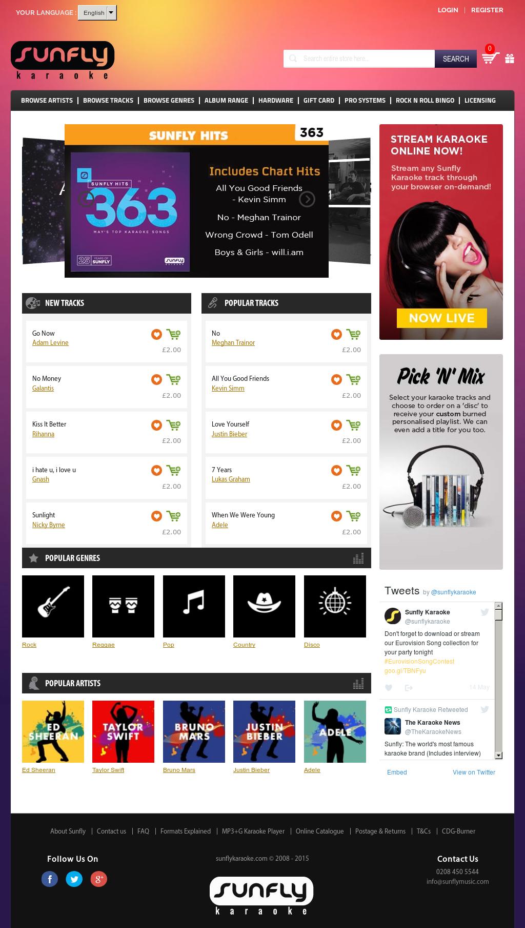 Karaoke Catalogue