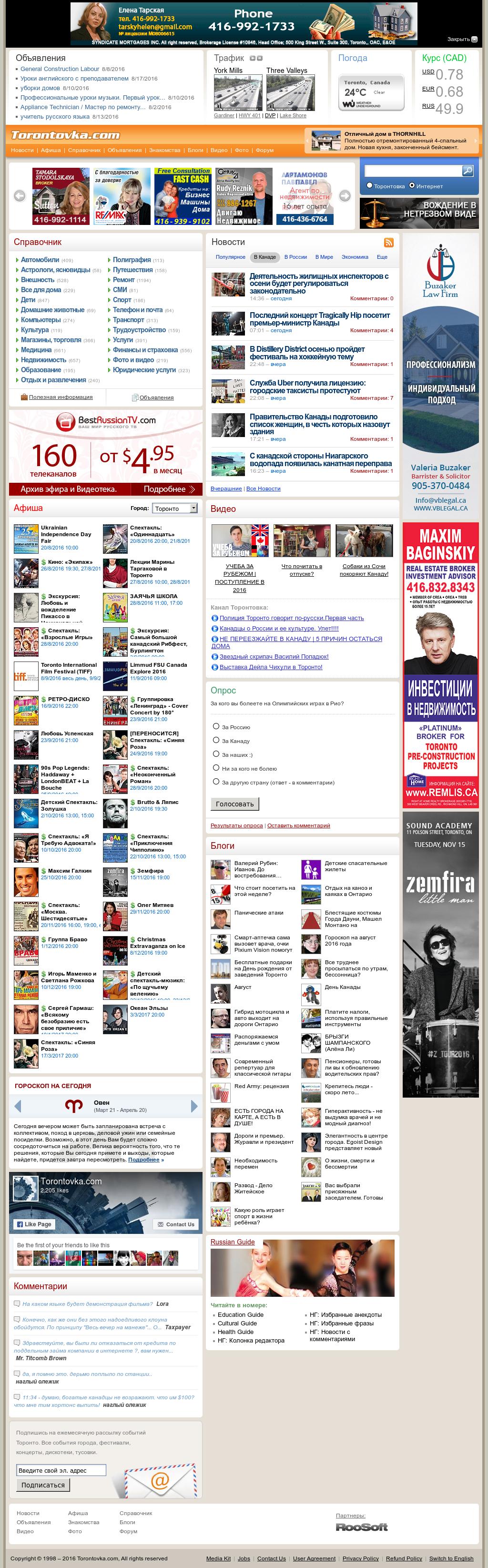 Torontovka dating website