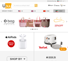 Ubuy Competitors, Revenue and Employees - Owler Company Profile