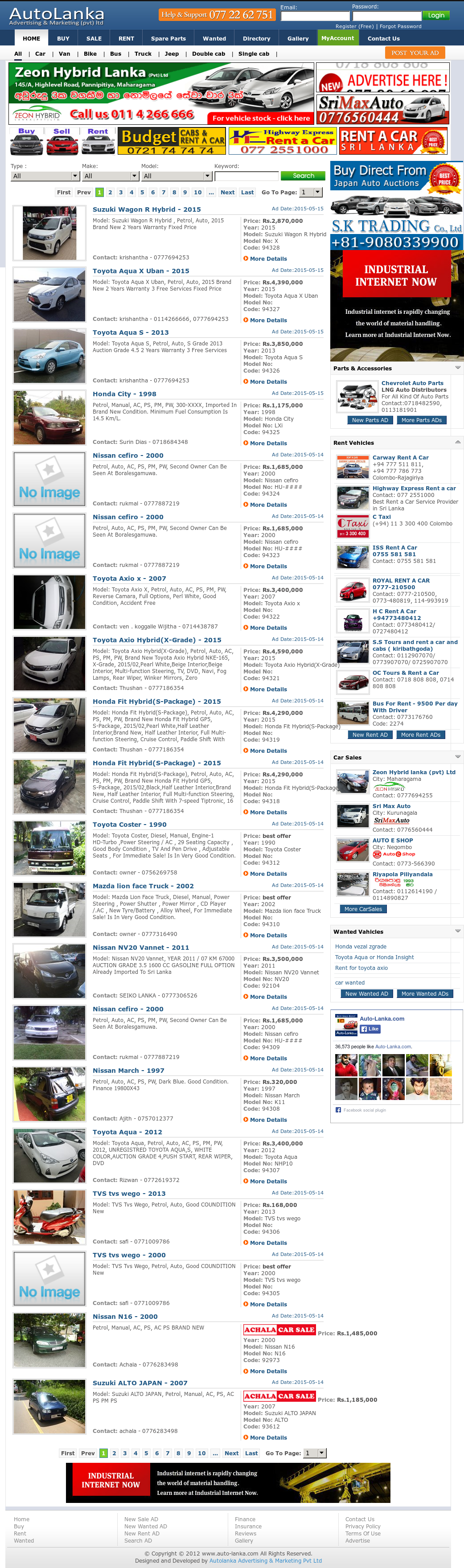 Auto-lanka Competitors, Revenue and Employees - Owler