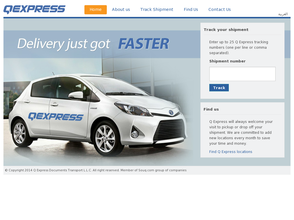 Q Express Documents Transport Competitors, Revenue and