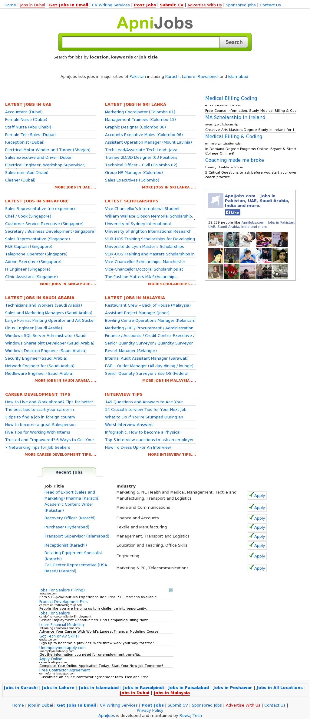 Apnijobs com - Jobs In Pakistan, Uae, Saudi Arabia, India