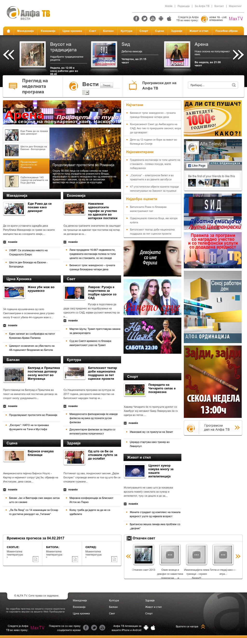 Alfa tv makedonija online dating
