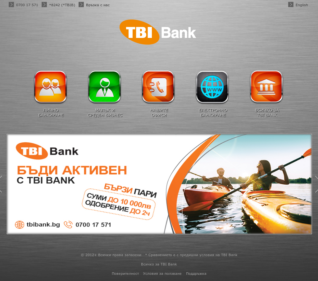 Teximbank online dating