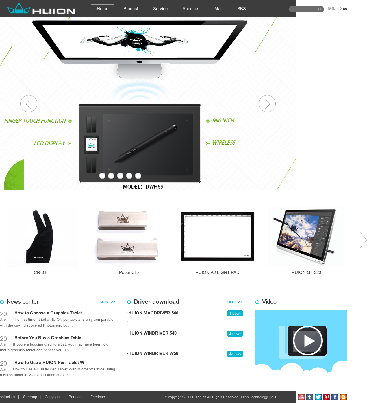 Huion Tablet Competitors, Revenue and Employees - Owler Company Profile