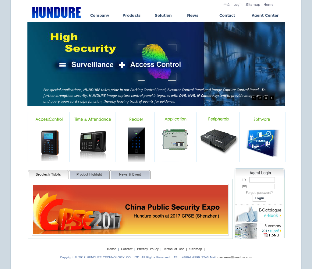 Hundure Technology Competitors, Revenue and Employees - Owler