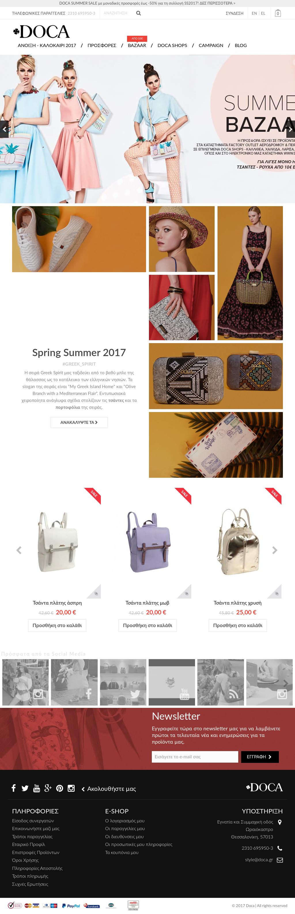 5db03b2aaa Doca Bags + Accessories Competitors