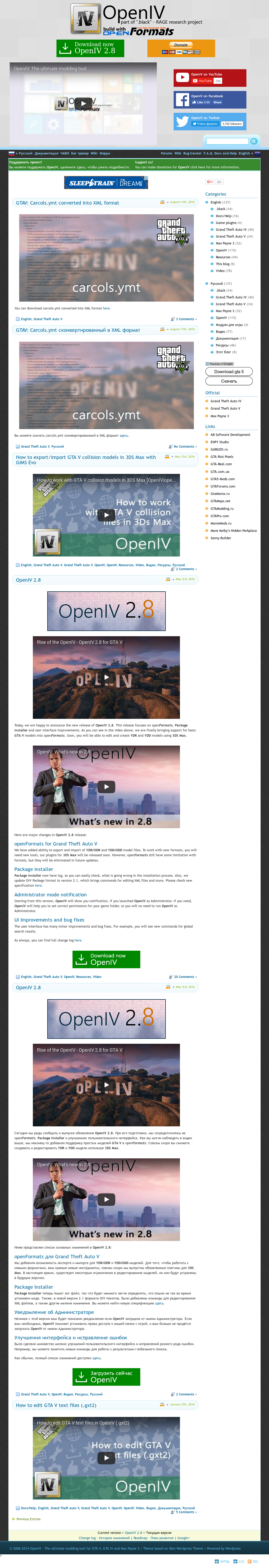 Openiv Competitors, Revenue and Employees - Owler Company Profile