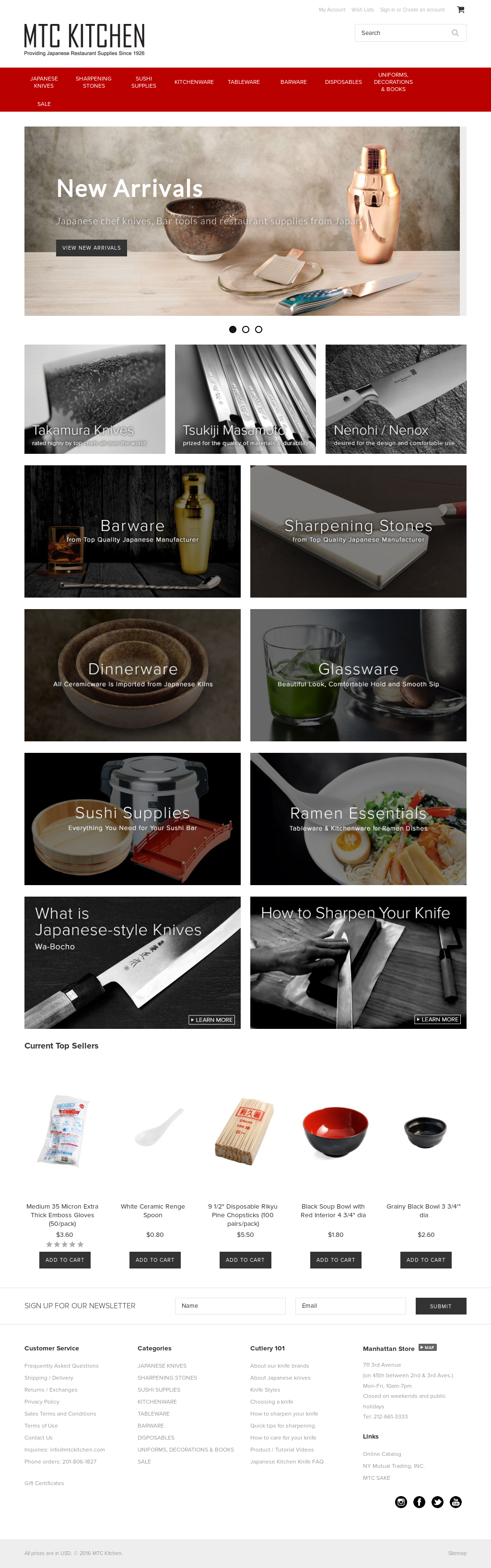 mtckitchen competitors revenue and employees owler company profile - Mtc Kitchen