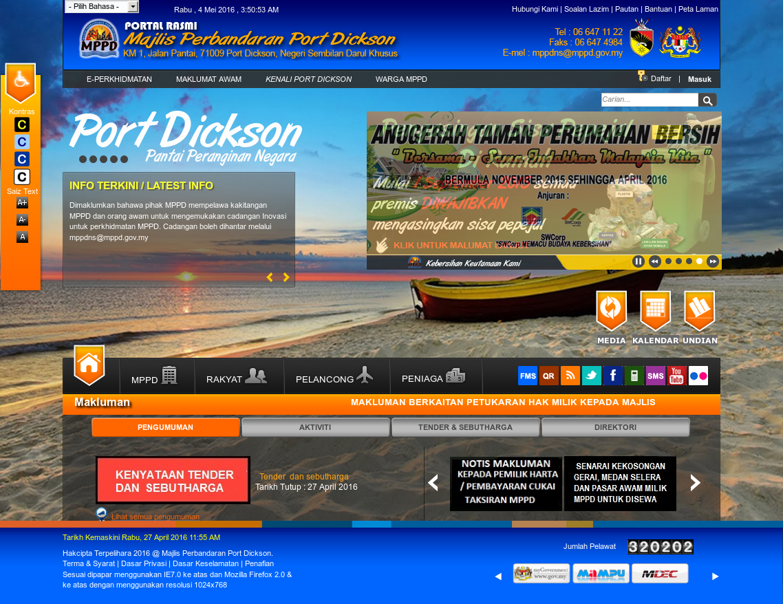 Majlis Perbandaran Port Dickson Mppd S Competitors Revenue Number Of Employees Funding Acquisitions News Owler Company Profile