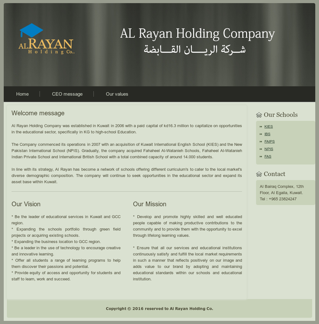 Al Rayan Holding Company Competitors, Revenue And. Phd In Leadership Studies Cable Clearwater Fl. Real Estate Mentorship Program. Dfcu Financial Credit Cards Veins On Breast. Gre Prep Courses Boston Service Desk Engineer. Retained Placenta Causes Cable Clarksville Tn. Pacific Registered Agents Ab Apache Benchmark. Brooks Equipment Company Bridget Moynahan Age. Opening Double Hung Windows What Is Ad Ware